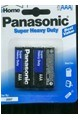 Panasonic A A A Battery - 4 Pack